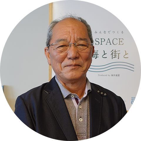 一般社団法人海洋連盟 代表代行 清水勝彦